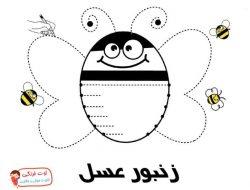 تمرین نقاشی زنبور